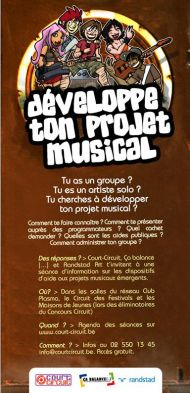developpe_ton_projet_musical.jpg